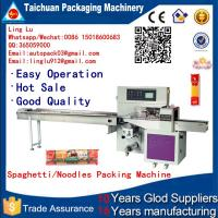 China CE certificate Automatic Plastic Bag Fresh Fruit and Vegetable Packing Machine food packaging machine on sale