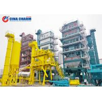 Drum Granite Asphalt Mixing Plant 600kg / Batch Mixer Capacity LB Series