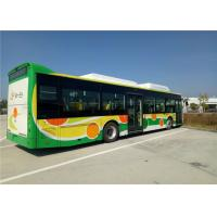 China Inside / Outside Hinge Pneumatic Bus Door Systems With Air Recourses on sale