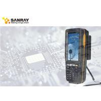 Buy cheap Handheld UHF RFID Reader With Android 4.0 system and GPS for Vehicle Management from wholesalers
