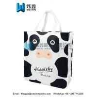 Best Cheap price recyclable Promotional custom LOGO printed gift PP shopping non woven bag wholesale
