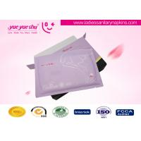 Best Menstrual Period Natural Sanitary Napkins , Organic Cotton Surface Ladies Sanitary Pads wholesale