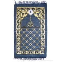 Best islam prayer mat with qibla finder wholesale