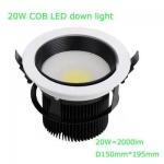 Best 20W 2000LM COB led down light wholesale