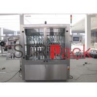 Buy cheap Automatic Ketchup Filling Machine , Piston Filling Machine with PLC Contorl product