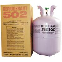 Best Refrigerant Gas R502 wholesale
