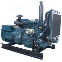 Best 7kw to 24kw kubota engine silent small diesel generator wholesale
