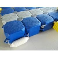 Best Blow Molding HDPE Pontoon Floats 100% Recyclable Environmentally Friendly wholesale
