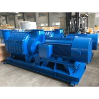 Buy cheap D Type 98KPA Inlet Pressure Multistage Centrifugal Blower For Water Treatment from wholesalers