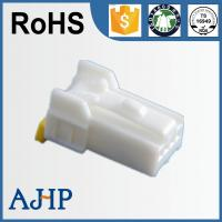Buy cheap 4 way connector plug 6098-1120 from wholesalers