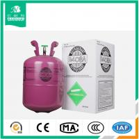 Best refrigerant gas r408a for sale with high purity wholesale