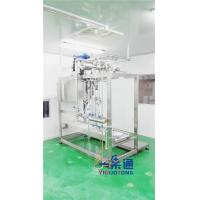 Best Fruit Paste Concentrates Aseptic Filling Line For Mango Pulp Processing wholesale