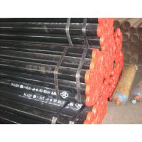 China DIN ST 37.2 ANSI B36.10 carbon seamless pipe on sale