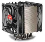 Best CPU cooler wholesale