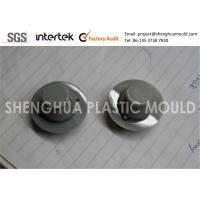 China High Polished Plastic Knob China Injection Molding Factory on sale