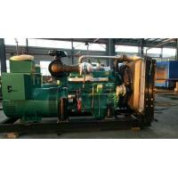Buy cheap TOP quality 150kva diesel generator set powered by WEICHAI three phase factory from wholesalers