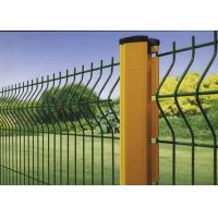 Best 50 X 200 MM PVC Coated V Type Welded Wire Mesh Fence for Security and Gardening wholesale