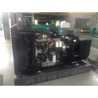 China Power plant  100kva  Perkins diesel generator  three phase  with ATS  factory price on sale
