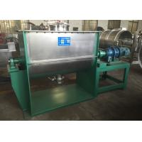 China Horizontal Industrial Powder Mixer WLDH-0.5 Double Helical Ribbon Blender Mixer on sale