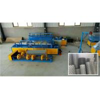 China Automatic Single Wire Mesh Machine , Chain Link Fence Equipment 380V/50HZ on sale