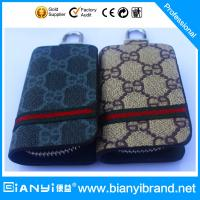 Best Hot Sale Wholesale Leather Keychain Bag As Promotional Gift Items wholesale
