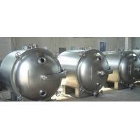 Best YZG-600L 4 Trays Industrial Vacuum Chamber , Conical Round Static Vacuum Drying Machine wholesale