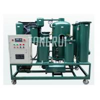 Best High Performance Hydraulic Oil Recycling Machine For Industrial Lubricating Oil wholesale