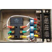 China Latching Relay Assembly on sale