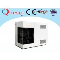 Best Air Cooling 3D Crystal Laser Engraving Machine 3W For Portrait Production wholesale