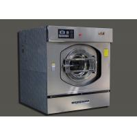 Best Heavy Duty Laundry Commercial Washing Machine With Extracting Function wholesale