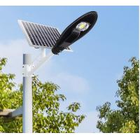 Best Integrated Waterproof Solar Powered Led Street Light With Auto Intensity Control wholesale
