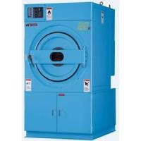 China Benzine Solvent Recovery Dryer on sale