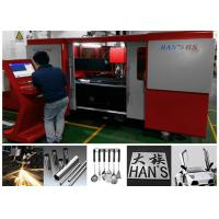 Best Flexible Stainless Steel fiber laser cutting machine for Any Shape thin plates wholesale