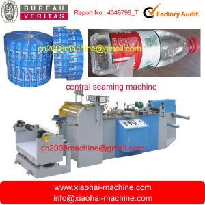 China PVC PET sleeve label production line on sale