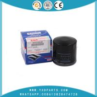 Best Wholesale high quality car engine oil filter oil filter oil filter 16510-61J00 SUZUKI wholesale