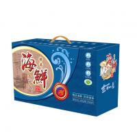 Buy cheap Customized Size Paper Gift Box , Printing Logo Cardboard Packing Boxes from wholesalers