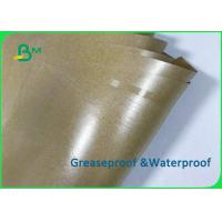 Best FDA Food Grade 80gsm + 15g PE Film Coated Wrapping Paper For Food Packages wholesale