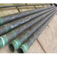 Buy cheap Perforated /Slotted Casing and Tubing from wholesalers