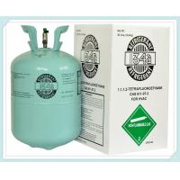Best Pure gas Refrigerant R134a for Saudi Arabia,USA,India,the Middle East wholesale