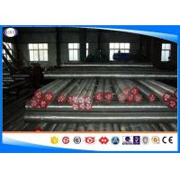 Best 16MnCr5 / 16MnCr5s Rolled Steel Bar, Modified 10-350 Mm Hot Rolled Round Bar wholesale