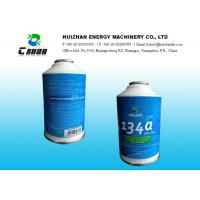 Best 99.9% Purity HFC Refrigerants R134A Gas In Small Can Or 30LB 13.6KG Cylinder With OEM Packing wholesale