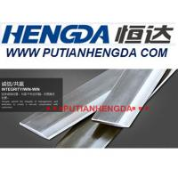 Best BE/BD/AE/AD/TE/TEG/SE rule die steel for leather industry, for making shoes, suitcases, bags, clothes, etc. wholesale
