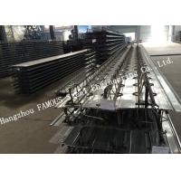 Buy cheap Reinforced Steel Bar Truss Deck Slab Formwork System For Concrete Floors from wholesalers