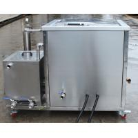 Best Aircraft Engine Gearbox Industrial Ultrasonic Cleaning Equipment Tank Size Customized wholesale