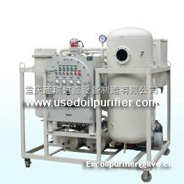 Best CT Grade Explosion-Proof Used Gas Turbine Oil Purifier Machine wholesale