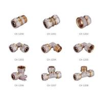 China Sell Brass fittings for PEX-AL-PEX pipe on sale