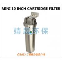 China 10 Inch Stainless steel Cartridge Filter Housing For Industrial Filtration on sale
