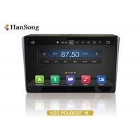 Best 10.1 Inch  PEUGEOT 2008 Android Operation System Full Touch With 32G Memory wholesale