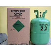 Cheap Refrigerant gas R22 for air conditioner for sale