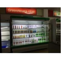 China Copeland Open Remote Multideck Chiller For Frozen Food Market on sale